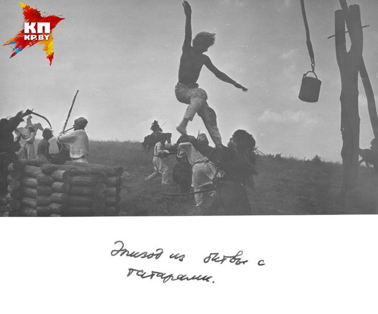 В сцене боя Короткевич участвовал без каскадеров. Фото: архив семьи Владимира Короткевича