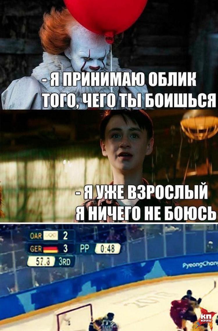 Фото: Иван ТЕТЕРИН