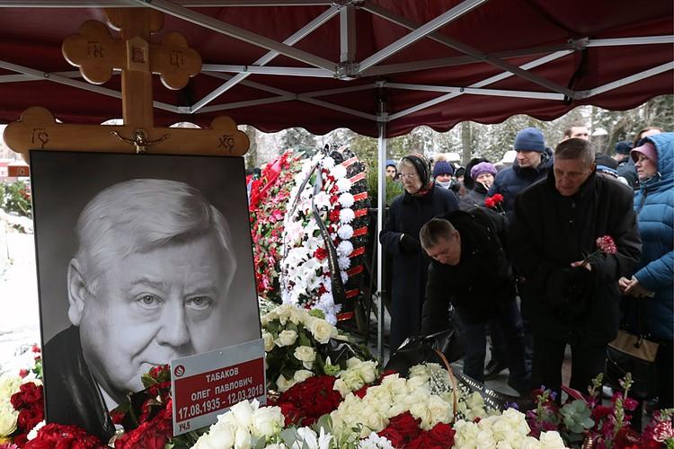 На Новодевичьем кладбище простились с Олегом Табаковым. Фото: Вячеслав Прокофьев/ТАСС