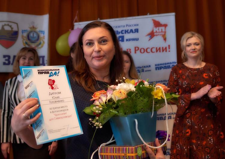 Юлия Головченко.