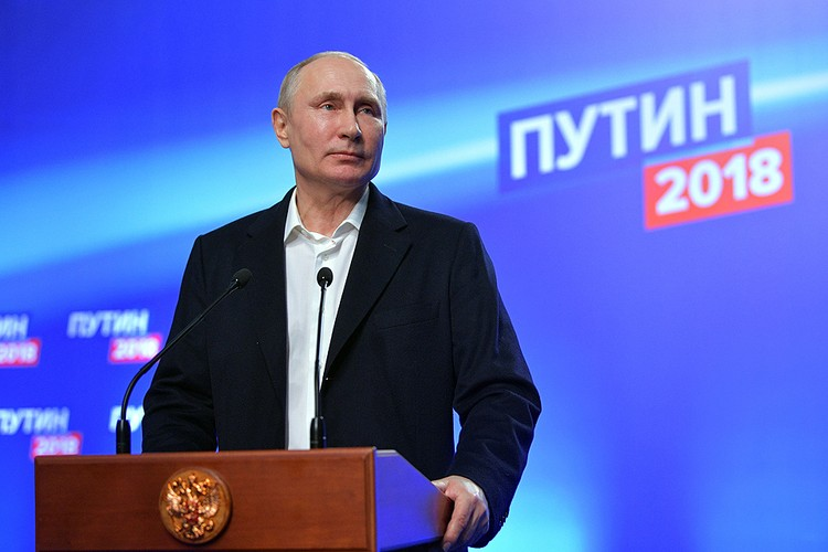 На состоявшихся 18 марта выборах Владимир Путин получил 76% голосов избирателей.