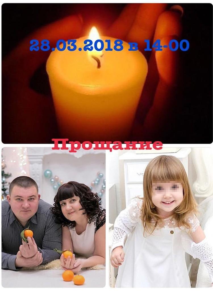 Мальчик потерял родителей и сестру