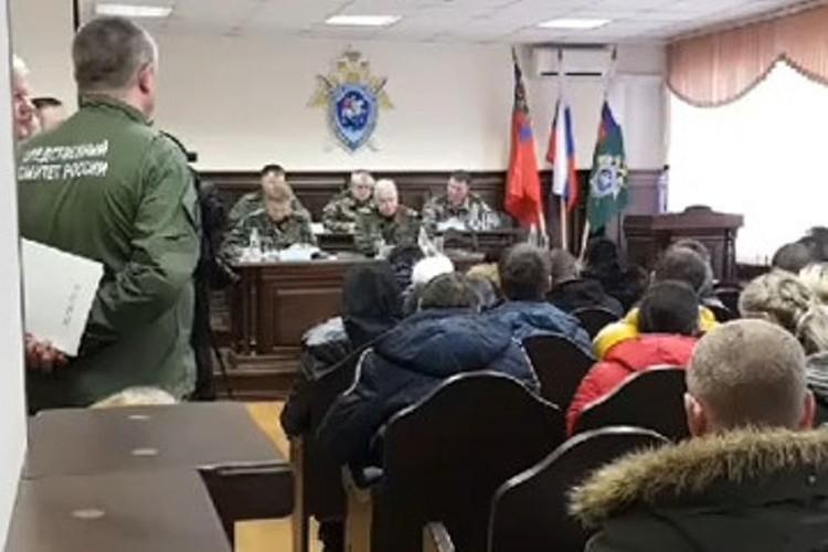 Александр Бастрыкин встретился с кемеровчанами. Фото - кадр видео youtybe