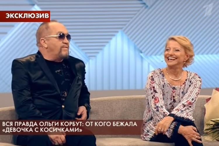 """В 1978 году Корбут вышла замуж за солиста группы «Песняры» Леонида Борткевича и прожила с ним вместе 22 года. Фото: скрин видео / """"Пусть говорят"""""""