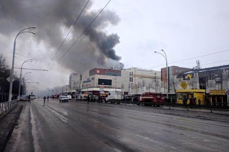 "Пожар в ТРЦ ""Зимняя вишня"" случился 25 марта 2018 года"