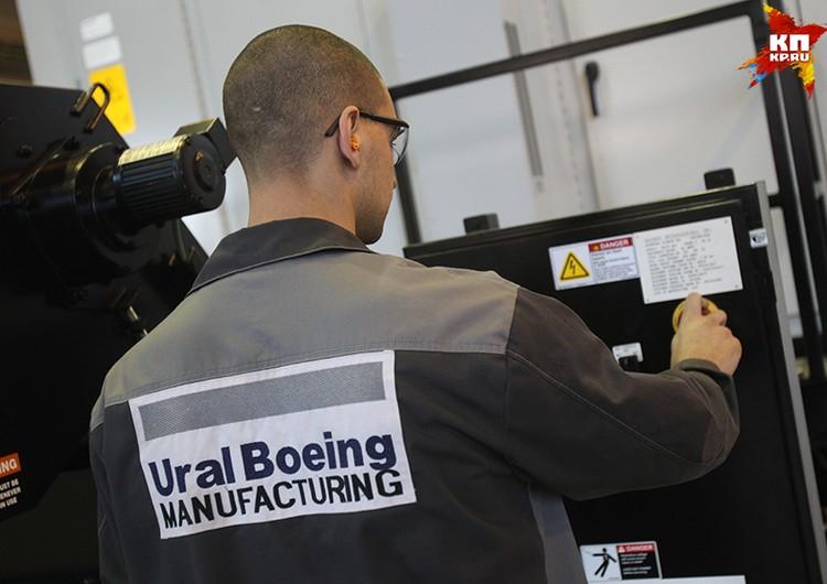 Российская компания «ВСМПО-Ависма» производит авиадетали из титана для американского самолетостроительного гиганта «Боинг»