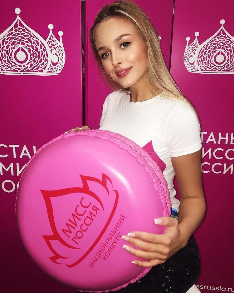Анастасия Каунова