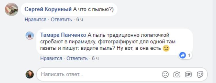 Представитель Жикомитета никак не может разглядеть пыль на дорогах. ФОТО: скриншот странички героя публикации в соцсети.