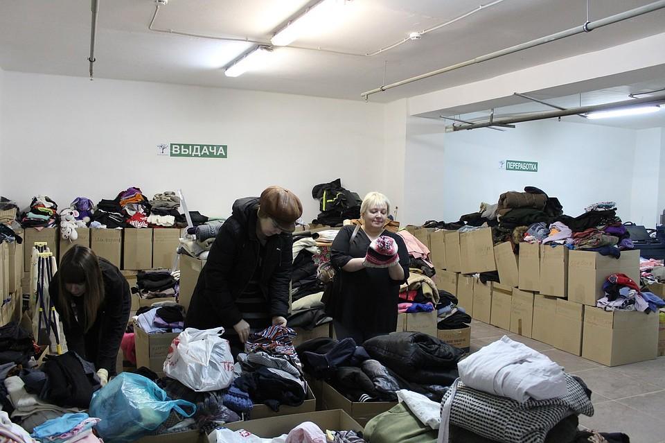 комиссионные магазины в москве сдать одежду адреса деньги сразу в зао