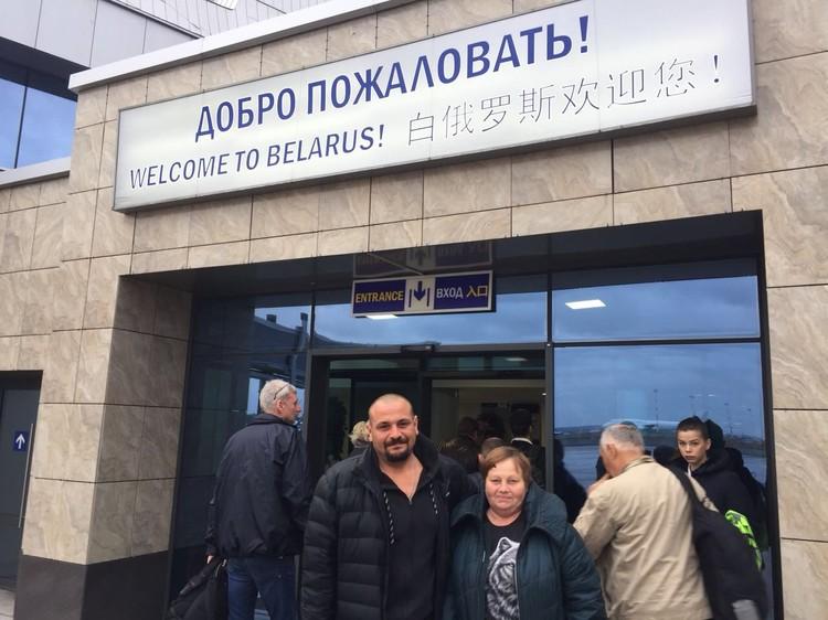 Приземление в Минске - самый счастливый день. Фото: Александр Руденко, адвокат