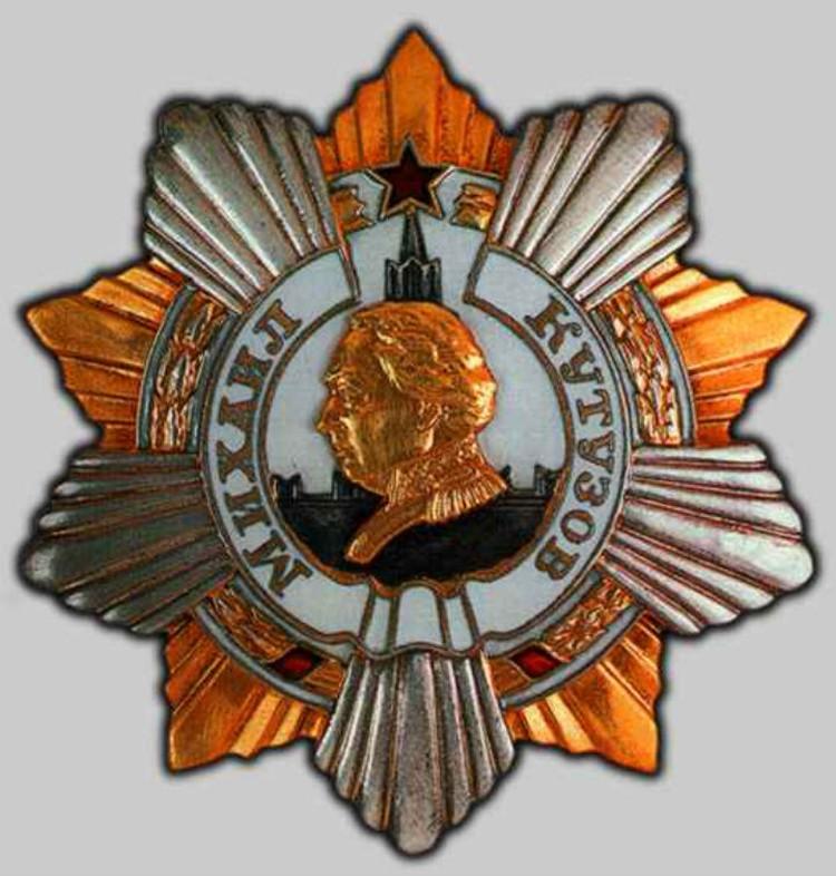 Орден Кутузова. ФОТО: wikipedia