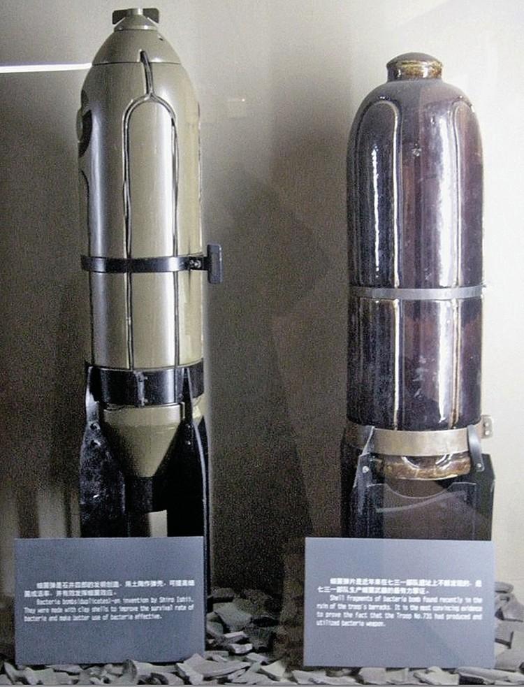 В таких керамических бомбах подопечные генерала Исии готовились сбрасывать на врагов зараженных паразитов. Фото: Из книги М. Супотницкого