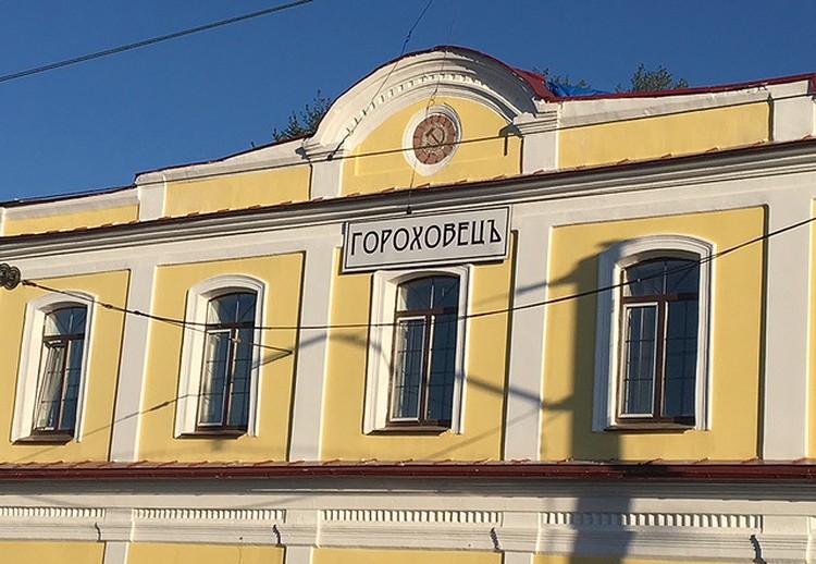 Театр начинается с вешалки, а город с вокзала.