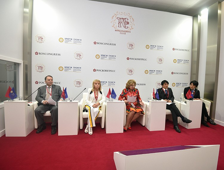 Круглый стол «Экология жизни: медицина, наука, инновации» прошел на Петербургском международном экономическом форуме