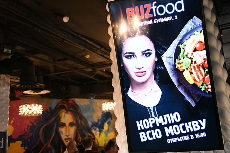Любой желающий может попробовать блюда от «королевы хайпа». Фото: Стоян Васев/ТАСС