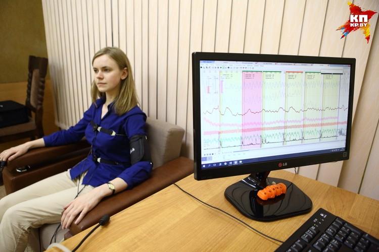 Проверка на полиграфе - еще одно доказательство, которое предоставляют суду