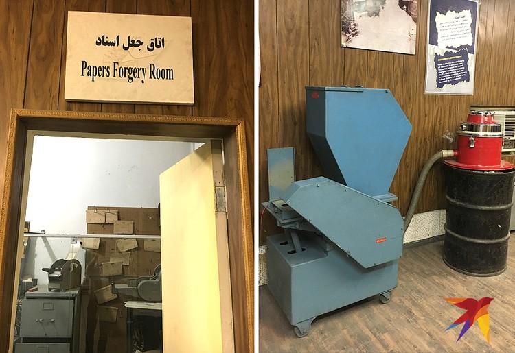 Слева – комната для подделки документов. Справа – промышленные шредеры для уничтожения секретных документов