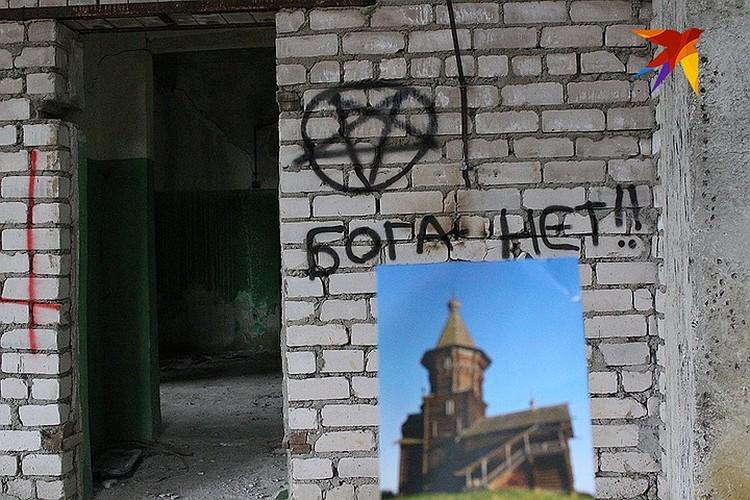 Как рассказывают очевидцы, Иван проводил неизвестные обряды, в том числе, на кладбидще. ФОТО Анна МАТАСОВА