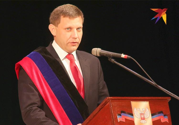 Ноябрь 2014 года, Александр Захарченко во время церемонии инаугурации Главы ДНР.