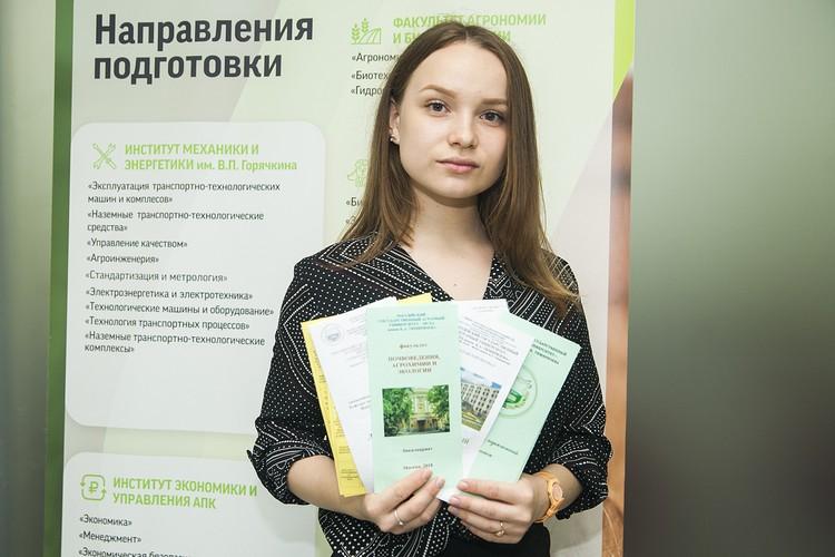Тимирязевская академия вошла в список 100 элитных вузов России по версии журнала Forbes. Фото: timacad.ru