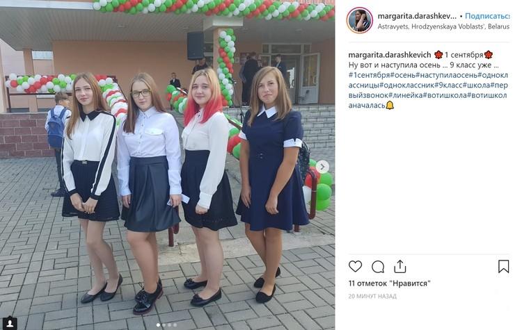 Школьники радуются встречам с друзьями.