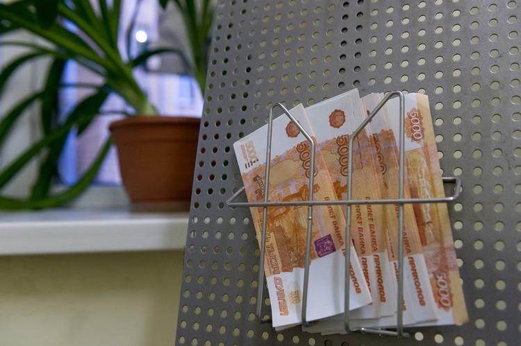 Билеты банка приколов нашли в банкомате