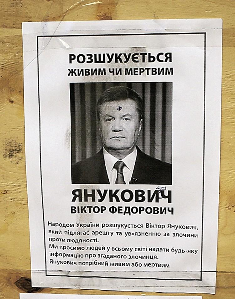 Такими листовками сразу после майдана был обклеен Киев: разыскивается живым или мертвым...