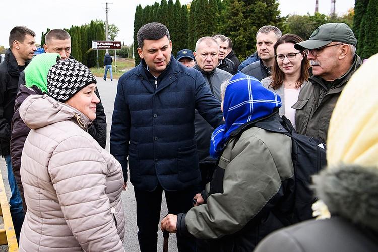 Премьер-министр Гройсман на встрече с местными жителями привычно обвинил Россию в диверсии