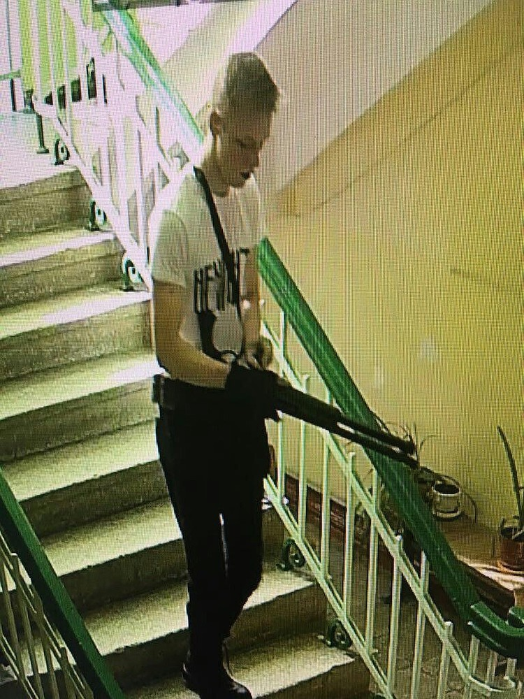Владислав Росляков пришел в колледж с оружием