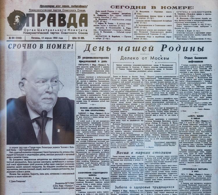 Олег Сергеевич более пятнадцати лет находился на партийной и комсомольской работе.