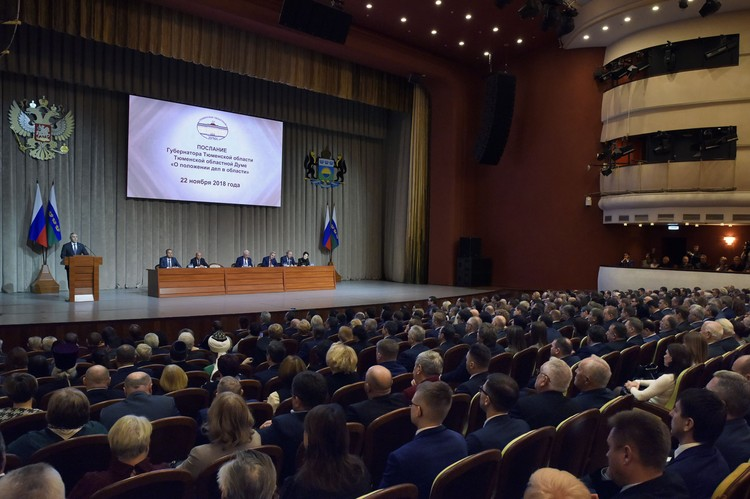 Фото: пресс-служба губернатора Тюменской области.