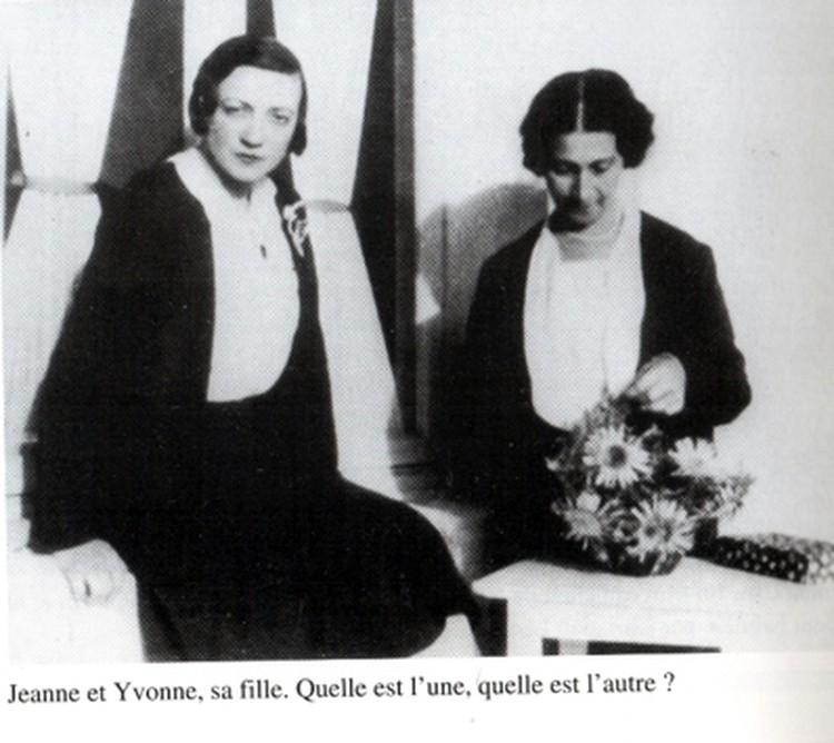 Мать и дочь: слева - Ивонна, справа - Жанна. ФОТО: Википедия