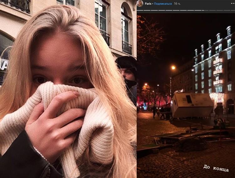 Дочка пресс-секретаря президента РФ Дмитрия Пескова стала свидетелем уличных беспорядков в Париже.