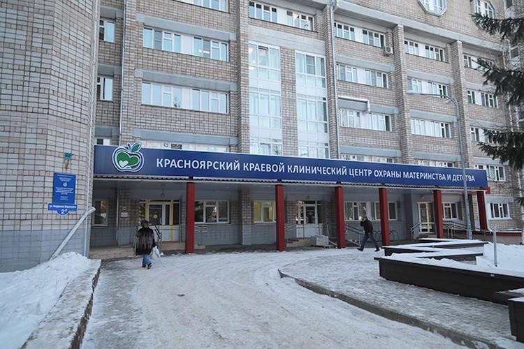 Елена напала на женщину с ребенком в краевой детской больнице