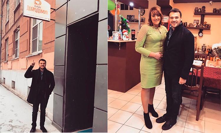 Вторую встречу с предпринимателями Эмин провел уже в Петербурге - в том самом Добродомике.