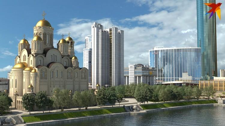 Изначально храм планировали строить у Плотинки. Фото: фонд Святой Екатерины