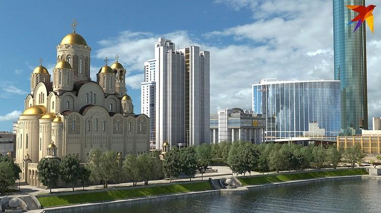Изначально храм хотели возвести в аквартории Городского пруда, но потом решили строить более традиционным способом. Фото: проектная документация