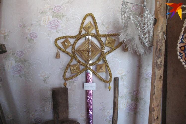 А в Калинковичском районе Гомельщины колядная звезда могла быть такой - соломенной. Фото: Татьяна КУХАРОНАК