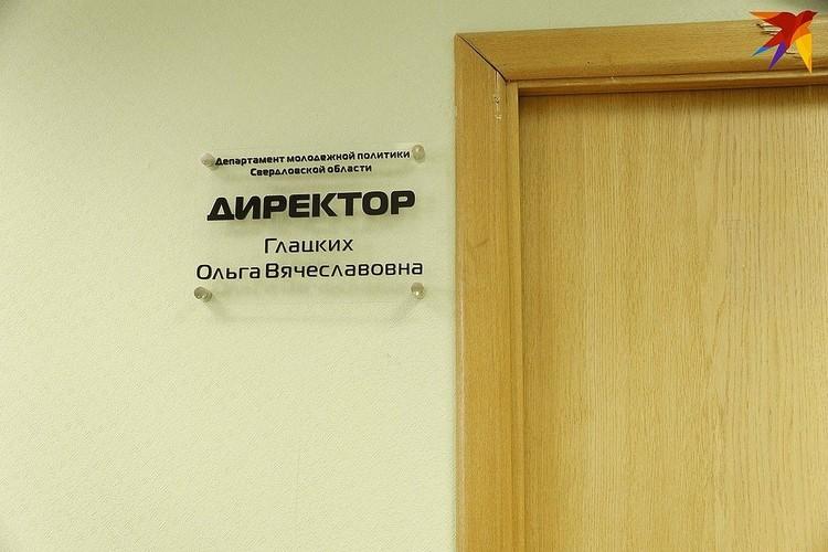 По информации «Комсомолки» на этой неделе Ольга Глацких уже не появлялась на рабочем месте. Ее кабинет был закрыт.