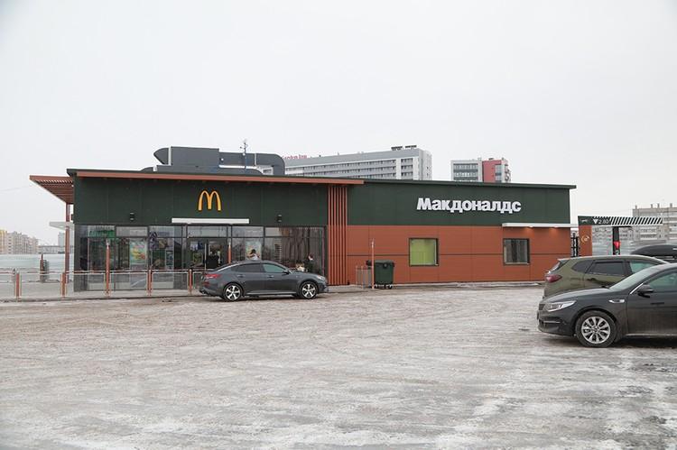 Первый «Макдональдс» появился на улице Шахтеров