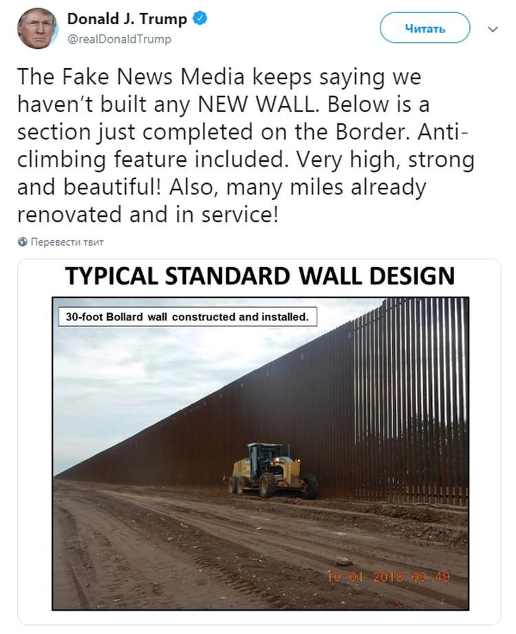 Трамп опубликовал фото стены на границе с Мексикой