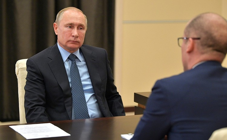Фото: www.kremlin.ru