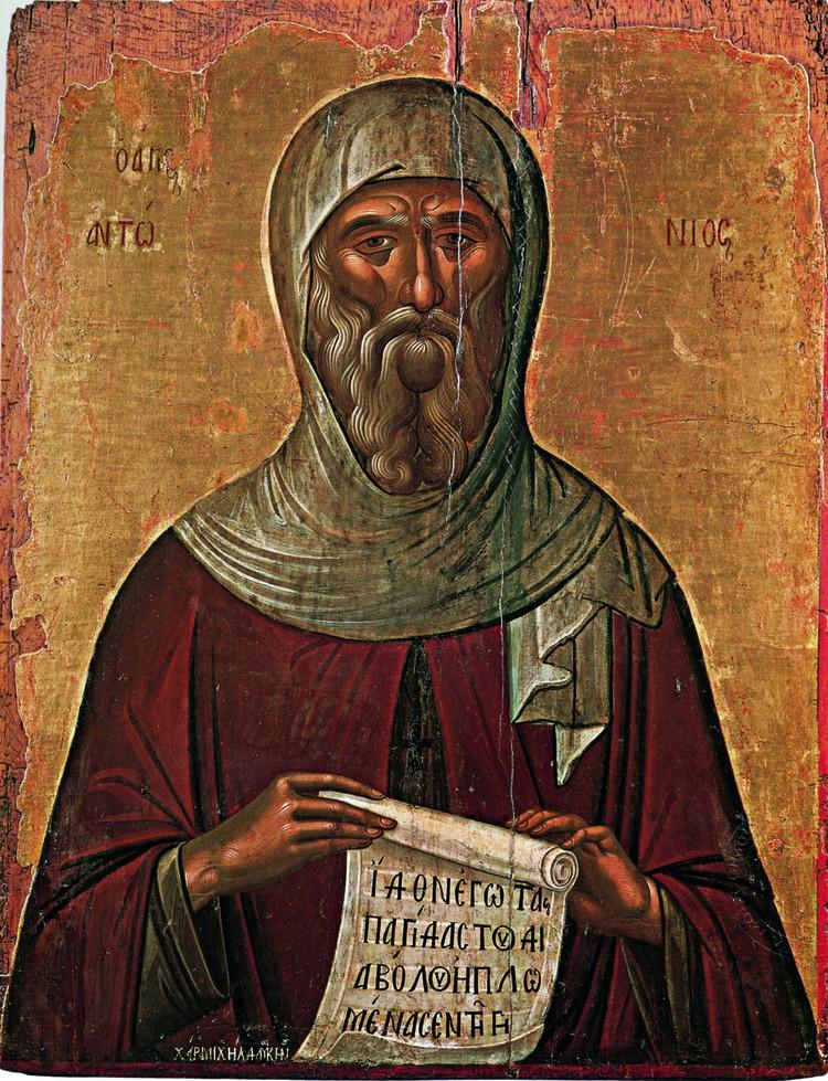 Антоний Великий (старинная икона) был богат. Но продал имение, раздал деньги нищим и ушел в пустыню.