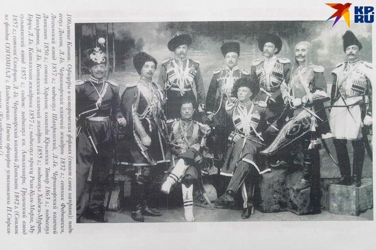 Второй слева - казак Федюшкин