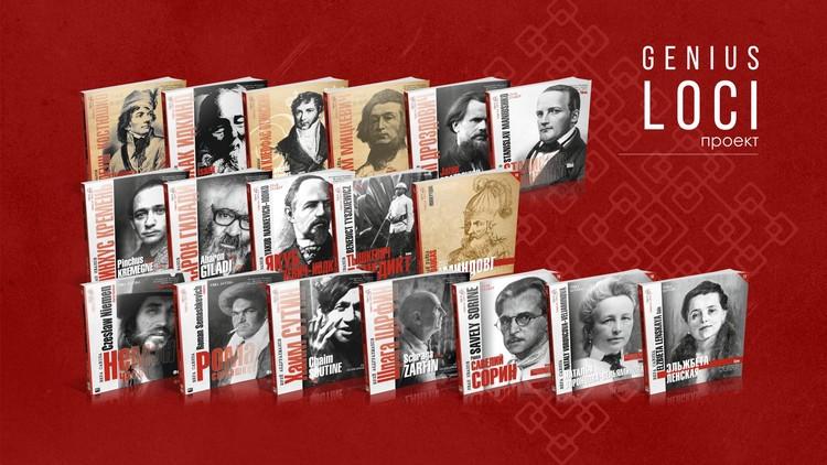 Новая серия расскажет о знаменитых уроженцах Беларуси. Фото: ulej.by