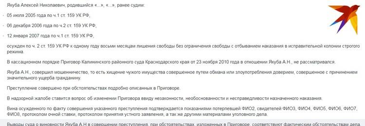 Краснодарский альфонс отдавал предпочтение женщинам от 25 до 39 лет. Фото: из открытых интернет-источников