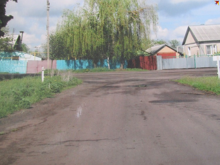 А так улица выглядела до продажи