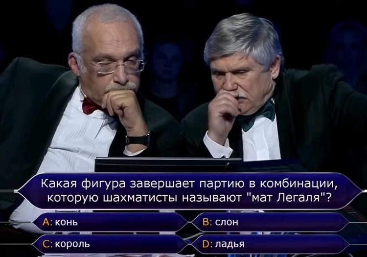 В игре, вышедшей в эфир 22 декабря 2018 года, Друзь и Сиднев дошли до последнего вопроса за 3 миллиона рублей.