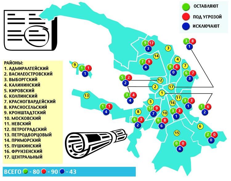 Карта киосков, будущее которых обсуждали на последней комиссии