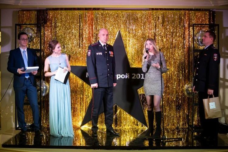 Полицейский из Пионерского Эдуард Калтырин победил в народном голосовании.